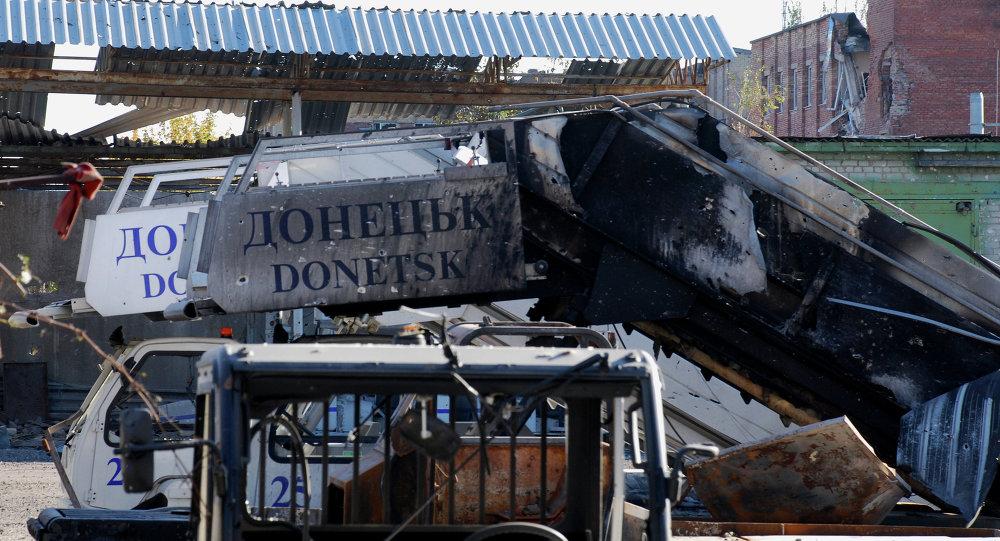 Sytuacja w Doniecku