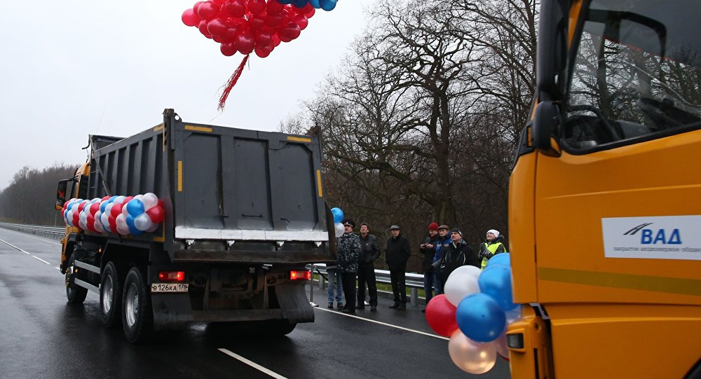 Otwarcie mostu na trasie Kaliningrad - Mamonowo - granica RP w 2014 roku.
