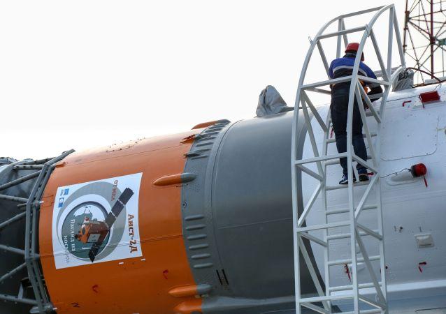 Rakieta nośna Sojuz-2.1a