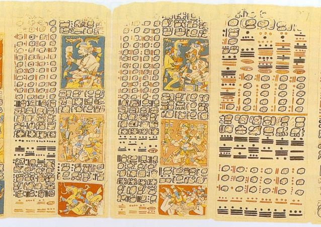 Kodeks drezdeński