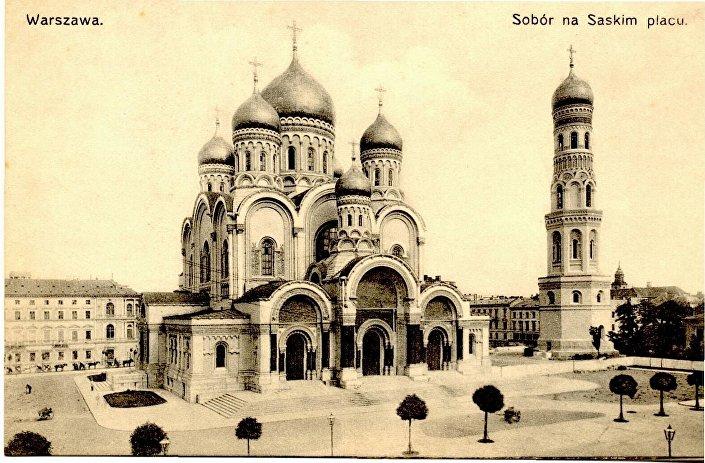 Katedralny sobór Świętego Aleksandra Newskiego w Warszawie zburzony przez polskie władze w połowie lat 20. ubiegłego wieku.