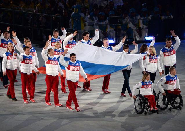 Ceremonia zamknięcia XI Zimowych Igrzysk Paraolimpijskich w Soczi