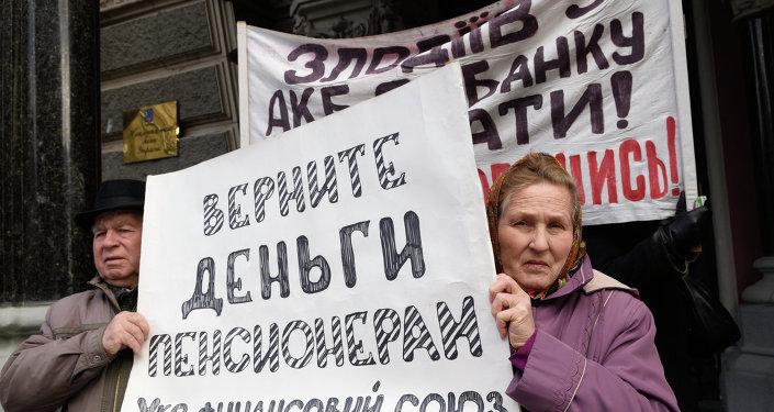Protestujący w Kijowie
