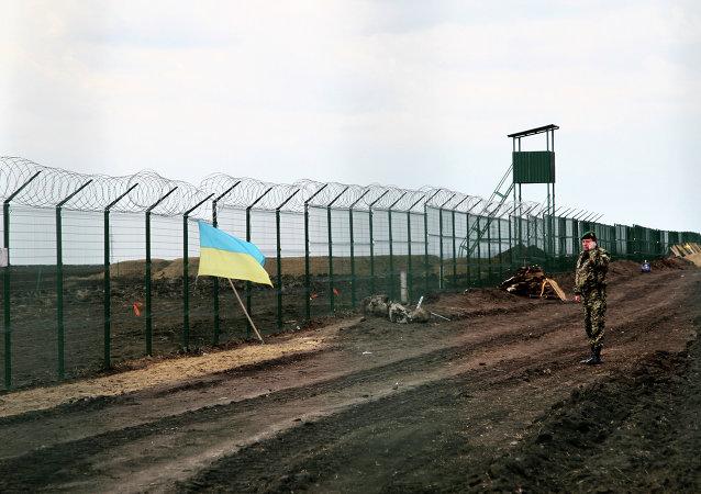 Ukraina buduje mur na granicy z Rosją