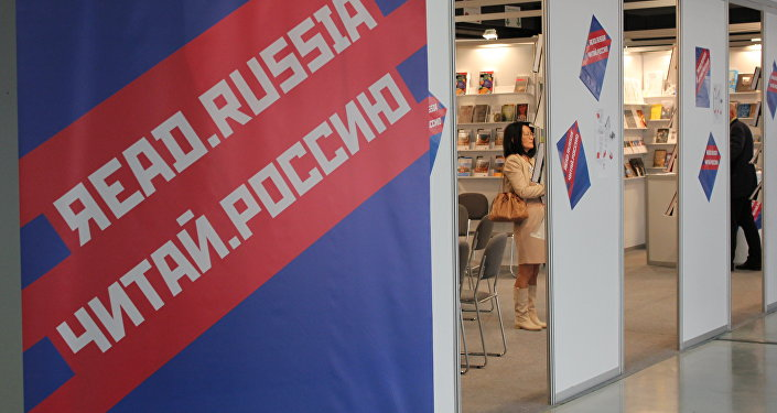 Rosyjskie stoisko na Międzynarodowych Targach Książki w Warszawie,13-17 maja 2015