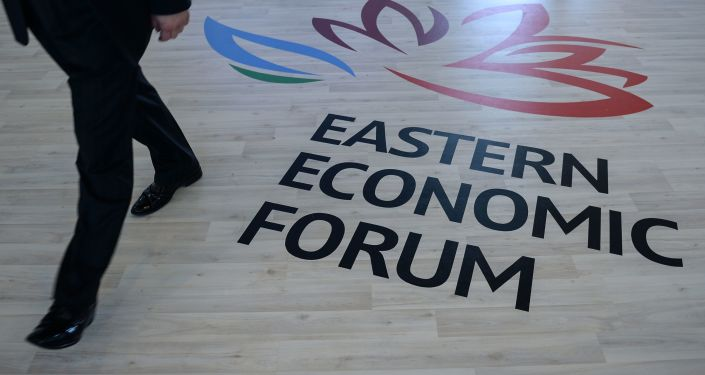 Wschodnie Forum Ekonomiczne we Władywostoku