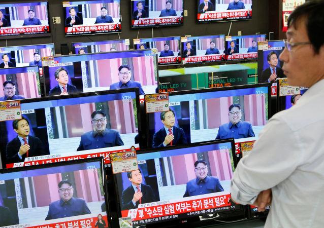 Południowokoreańska telewizja informuje o przeprowadzaniu przez KRLD próby jądrowej