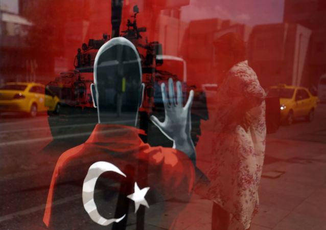 Plakat na jednym z placów w Stambule
