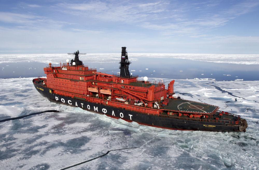 Lodołamacz atomowy 50 lat zwycięstwa na Oceanie Arktycznym.