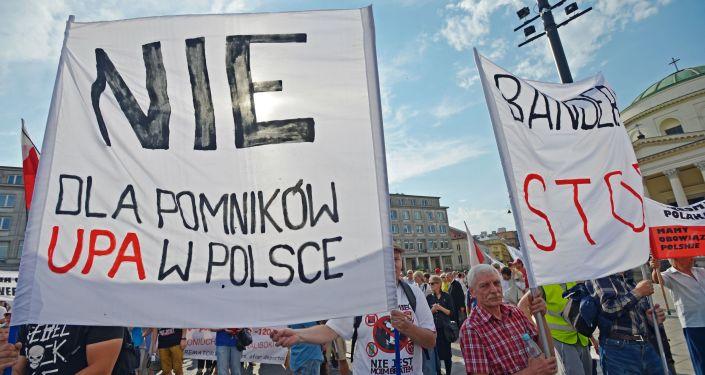 Akcja z okazji rocznicy Rzezi Wołyńskiej w Warszawie