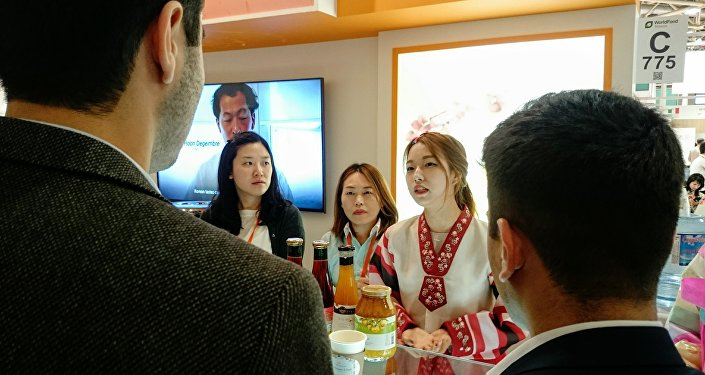 Stoisko Korei Południowej