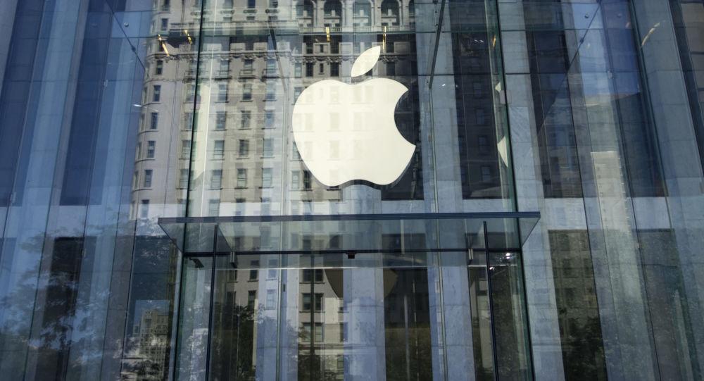 Sklep Apple w Nowym Jorku