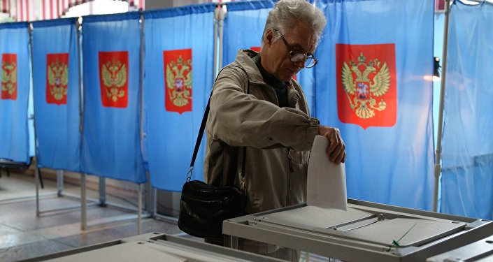 Wybory do Dumy Państwowej w Rosji