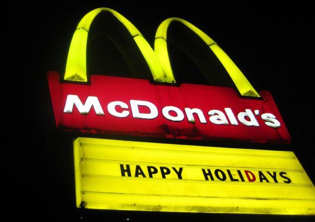 Logo sieci fast-foodów McDonalds