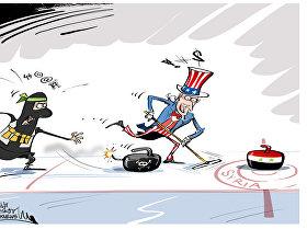 Curling po amerykańsku.