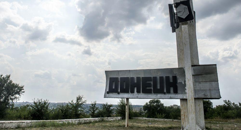Pomnik przy wjeździe do Doniecka
