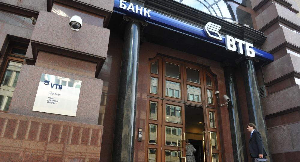 Bank VTB w Moskwie
