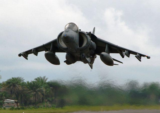 Amerykański samolot szturmowy McDonnell Douglas AV-8B Harrier II