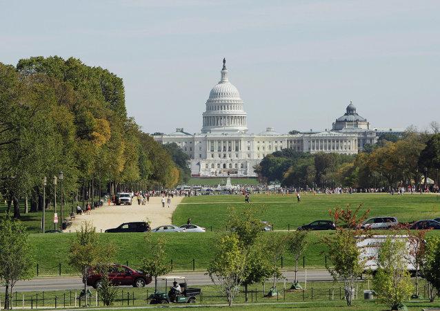 Amerykański Kongres