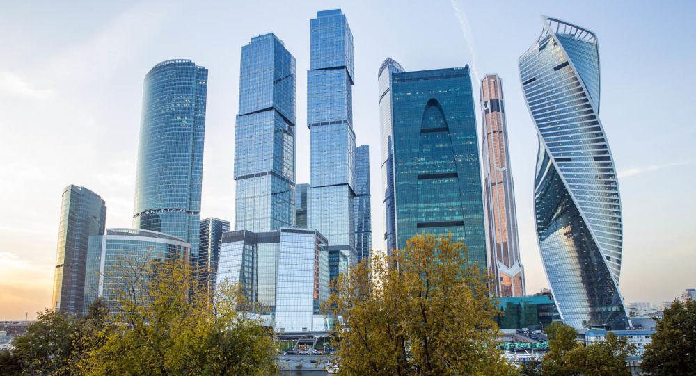 Moskiewskie City