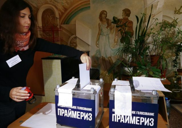 Prawybory w Donieckiej Republice Ludowej