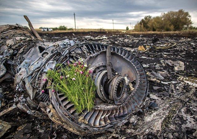 Miejsce katastrofy Boeinga 777