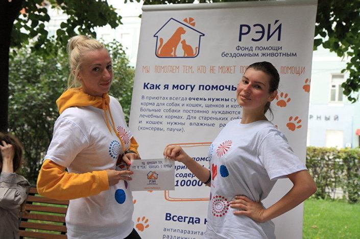 Wolontariusze również są nam potrzebni, ponieważ pracujemy w fundacji bezpłatnie