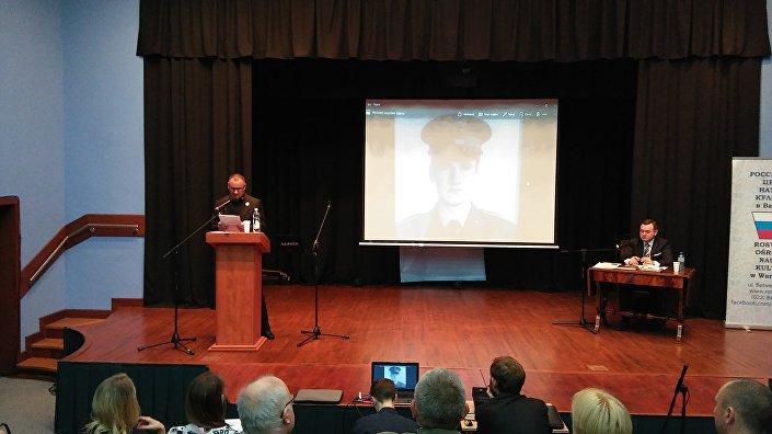 VII Ogólnopolska konferencja rosyjskiej mniejszości narodowej.