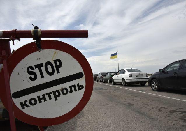 """Znak """"Stop"""" na rosyjsko-ukraińskiej granicy"""