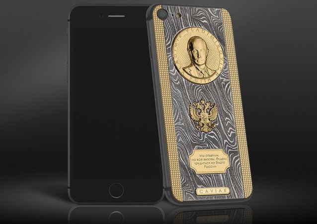 iPhone 7S z wizerunkiem Władimira Putina