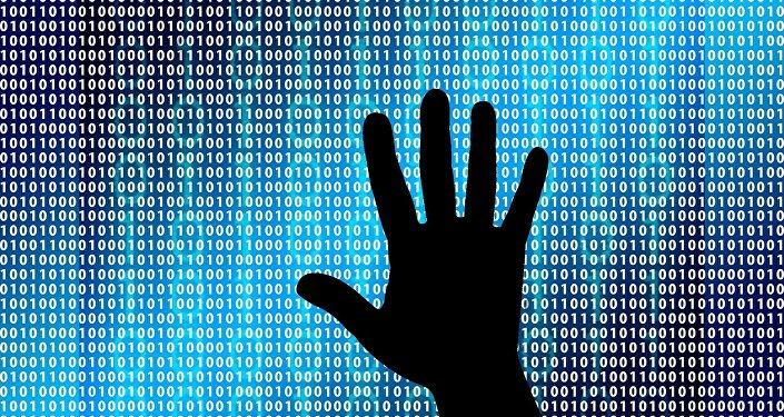 Bezpieczeństwo cybernetyczne