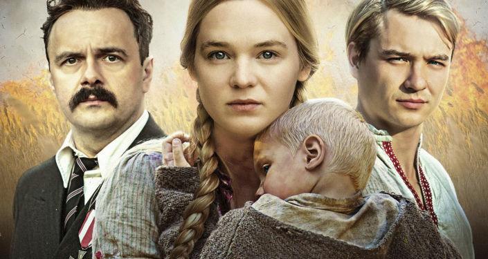 Plakat filmu Wołyń