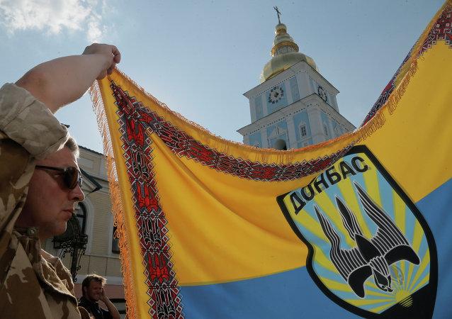 Donbas