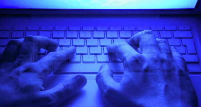 Przestrzeń cybernetyczna