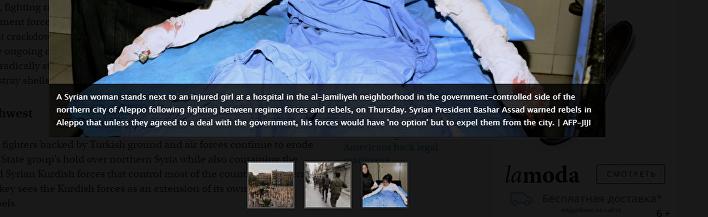 Zdjęcie z artykułu na stronie AFP