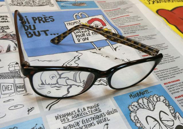 Francuska gazeta Charlie Hebdo