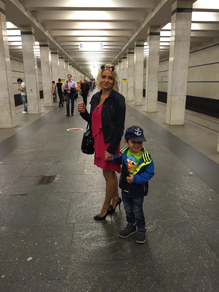 Metro, 2015 rok.