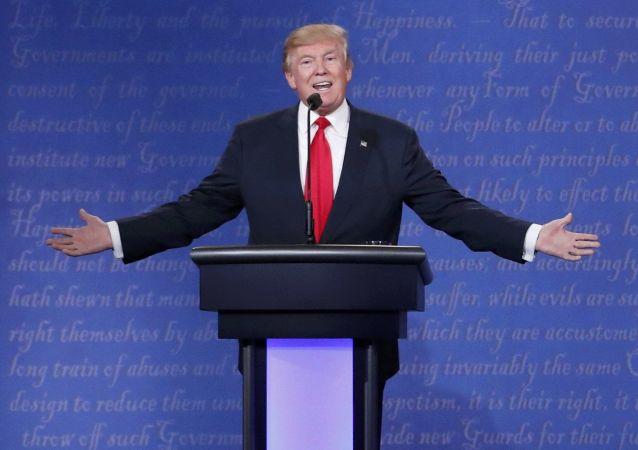 Kandydaci na urząd prezydenta USA Donald Trump i Hillary Clinton