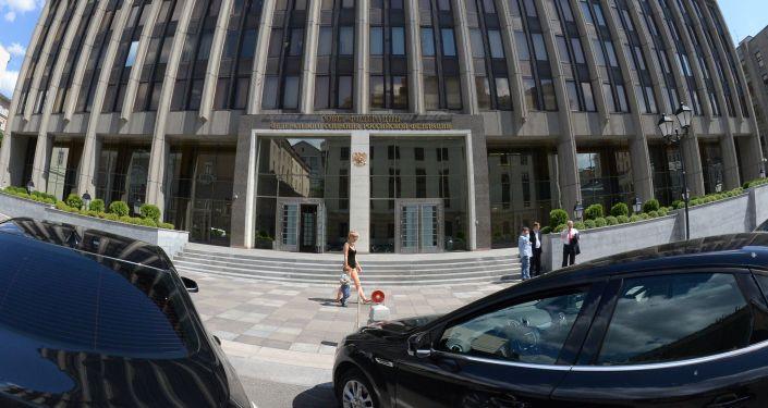 Budynek Rady Federacji Zgromadzenia Federalnego Rosji