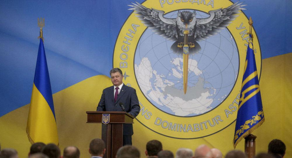 Prezydent Ukrainy Petro Poroszenko podczas obchodów 24. rocznicy wywiadu wojskowego Ukrainy