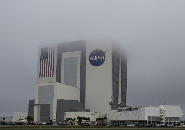Budynek NASA w USA