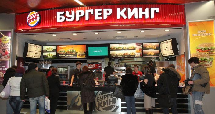 Burger King w Moskwie