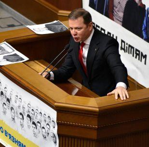 Lider frakcji Partii Radykalnej Ołeh Laszko występuje na posiedzeniu Rady Najwyższej Ukrainy w Kijowie