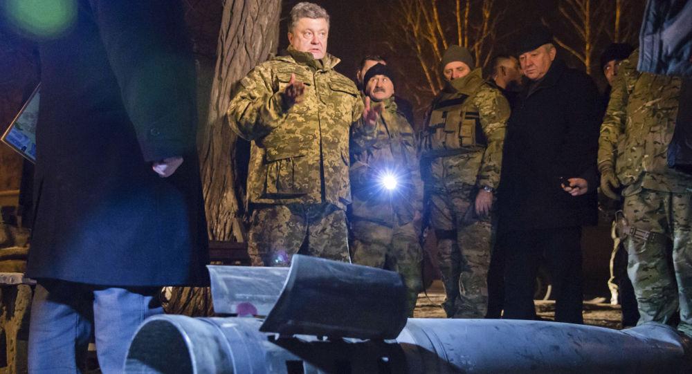 Prezydent Ukrainy Petro Poroszenko z wizytą w Kramatorsku