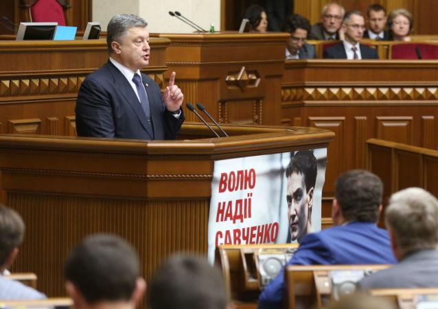 Prezydent Ukrainy Petro Poroszenko występuje na posiedzeniu Rady Najwyższej w Kijowie