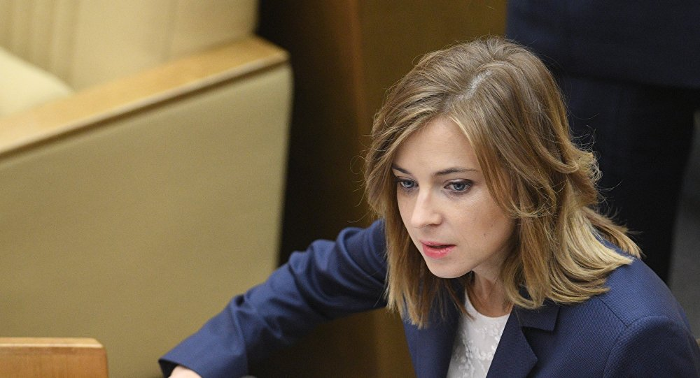 Natalia Pokłońska