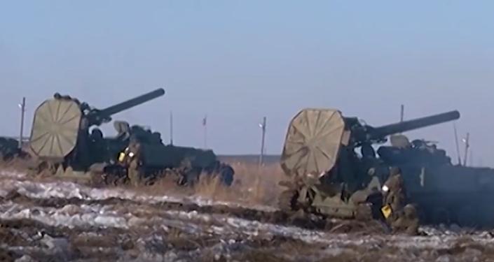 Tulipany Ministerstwa Obrony Federacji Rosyjskiej