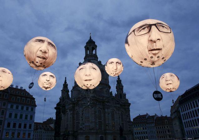 Szczyt finansowy G7 w Dreźnie