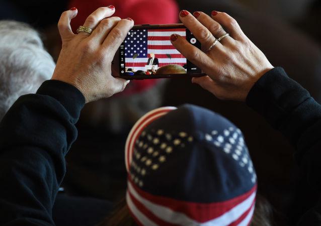 Zwolennicy Donalda Trumpa podczas wyborów w USA