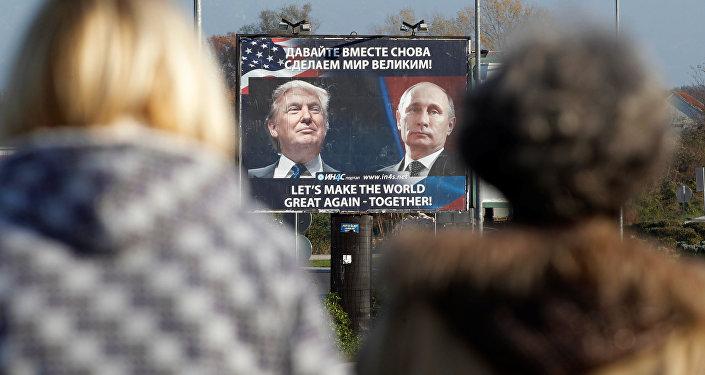 Billboard w Czarnogórze